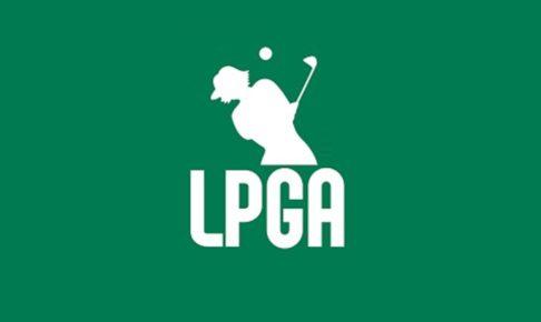 渋野日向子が女子ゴルフツアーの賞金女王になるとどんな特典がある?